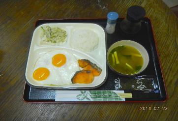 モーニング和食サンプル